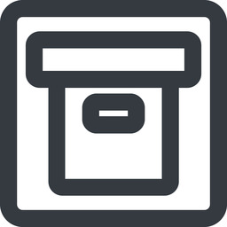archive-wide line, wide, square, archive, back-up, archive-wide free icon 256x256 256x256px