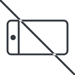 smartphone-thin thin, line, left, horizontal, mirror, prohibited, iphone, phone, mobile, android, gsm, smartphone, cell, smartphone-thin free icon 256x256 256x256px